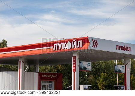 Altai, Russia - 08.17.2020: Lukoil Gas Station And A Fuel Price Display. Higher Prices For Gasoline