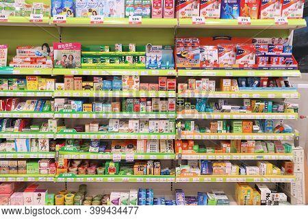 Kenting, Taiwan - November 26, 2018: Otc Medicine And Dietary Supplements Selection At A Convenience