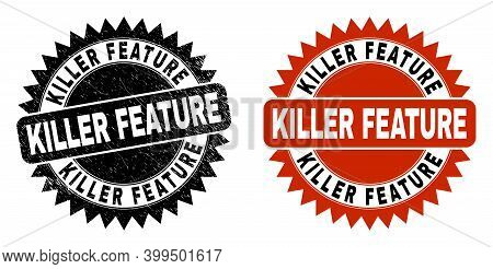 Black Rosette Killer Feature Seal Stamp. Flat Vector Distress Stamp With Killer Feature Phrase Insid