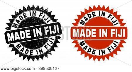 Black Rosette Made In Fiji Stamp. Flat Vector Grunge Stamp With Made In Fiji Title Inside Sharp Rose