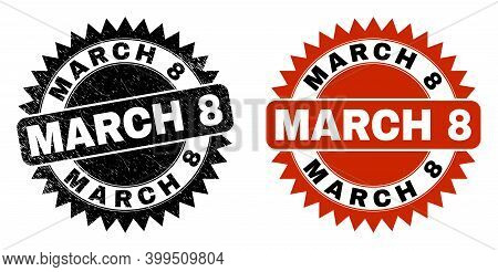 Black Rosette March 8 Seal Stamp. Flat Vector Distress Stamp With March 8 Phrase Inside Sharp Rosett
