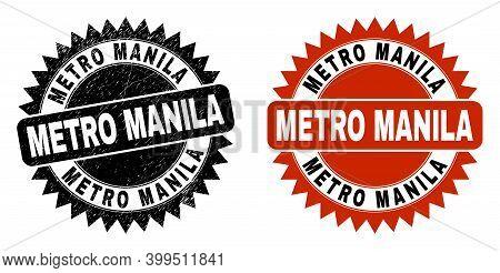 Black Rosette Metro Manila Seal Stamp. Flat Vector Distress Seal Stamp With Metro Manila Message Ins