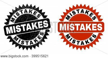 Black Rosette Mistakes Seal. Flat Vector Distress Seal With Mistakes Text Inside Sharp Rosette, And