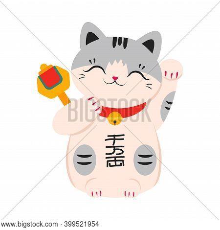 Japanese Maneki Neko, Symbol Of Good Luck And Wealth, Traditional Souvenir Of Japan Cartoon Style Ve