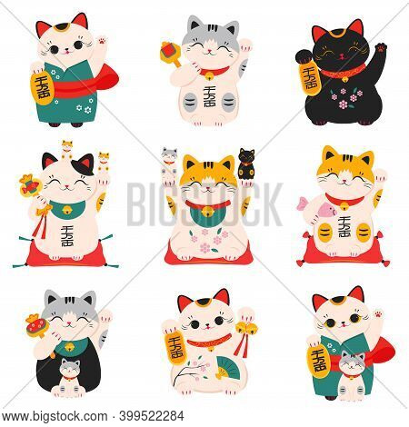 Japanese Maneki Neko Cats Collection, Traditional White Lucky Cat Doll, Symbol Of Good Luck And Weal