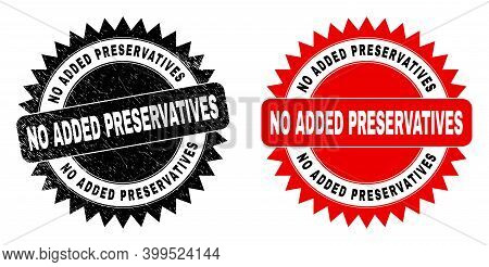 Black Rosette No Added Preservatives Seal Stamp. Flat Vector Scratched Seal Stamp With No Added Pres