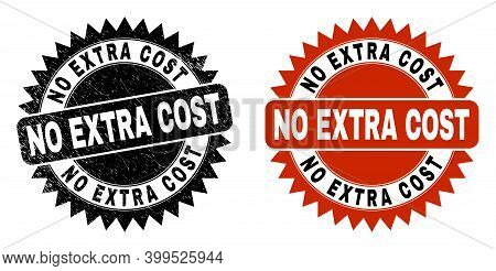Black Rosette No Extra Cost Seal Stamp. Flat Vector Textured Seal Stamp With No Extra Cost Caption I