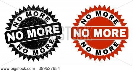 Black Rosette No More Watermark. Flat Vector Grunge Seal Stamp With No More Message Inside Sharp Ros