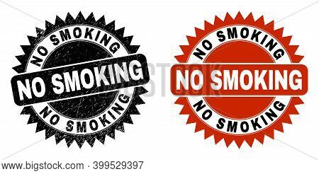 Black Rosette No Smoking Watermark. Flat Vector Scratched Seal Stamp With No Smoking Text Inside Sha