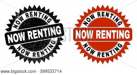 Black Rosette Now Renting Seal. Flat Vector Grunge Seal With Now Renting Caption Inside Sharp Rosett