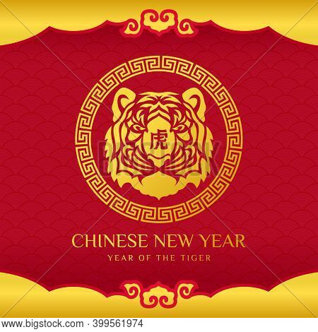 Chinese New Year, Year Of The Tiger With Gold Head Tiger Zodiac In China Circle Frame Sign On Red Ch