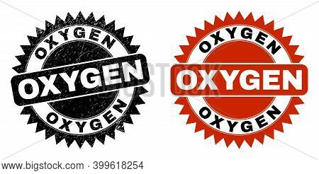 Black Rosette Oxygen Seal Stamp. Flat Vector Grunge Seal Stamp With Oxygen Text Inside Sharp Star Sh