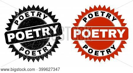 Black Rosette Poetry Seal Stamp. Flat Vector Grunge Seal Stamp With Poetry Caption Inside Sharp Rose
