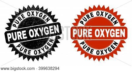 Black Rosette Pure Oxygen Watermark. Flat Vector Grunge Seal Stamp With Pure Oxygen Phrase Inside Sh