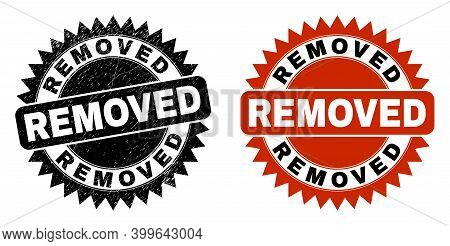 Black Rosette Removed Seal Stamp. Flat Vector Grunge Stamp With Removed Phrase Inside Sharp Star Sha