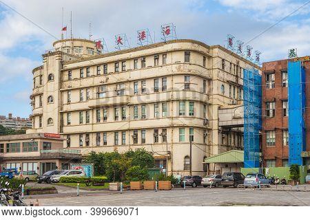 November 25, 2020: Former Keelung Harbor Marine Administration Bureau, Joint Office Building, Was Bu