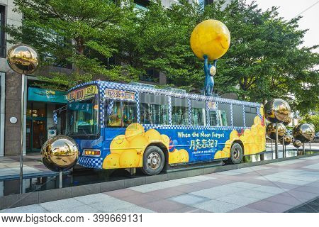 November 1, 2020: The Moon Bus Located Near Taipei 101 Building In Xinyi District Of Taipei City, Ta