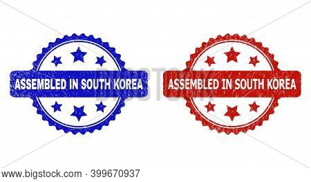 Rosette Assembled In South Korea Seal Stamps. Flat Vector Distress Seal Stamps With Assembled In Sou
