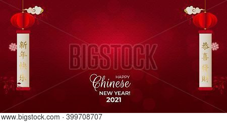 Happy Chinese New Year 2021. Greeting Card With Flowers And Lanterns On Red Background. Asian Patter
