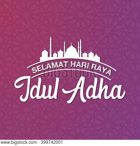 Eid Al Adha Logotype. Selamat Hari Raya Idul Adha Translate Eid Al Adha Mubarak