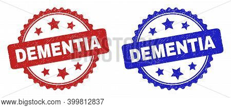 Rosette Dementia Seal Stamps. Flat Vector Grunge Seal Stamps With Dementia Title Inside Rosette Shap
