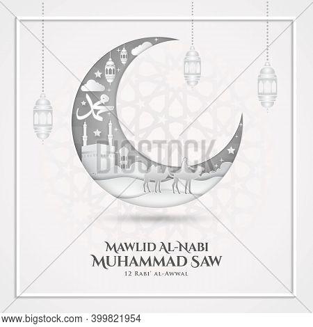 Mawlid Al-nabi Muhammad. Translation: Prophet Muhammad's Birthday