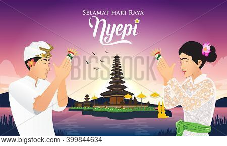 Selamat Hari Raya Nyepi. Translation: Happy Day Of Silence Nyepi. Suitable For Greeting Card, Poster
