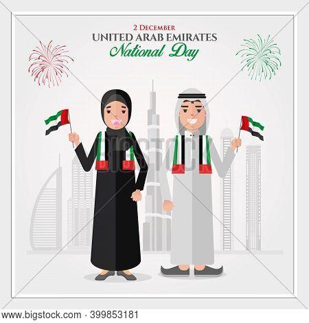 Uae National Day Greeting Card. Cartoon Emirati Kids Holding Uae National Flag Celebrating United Ar