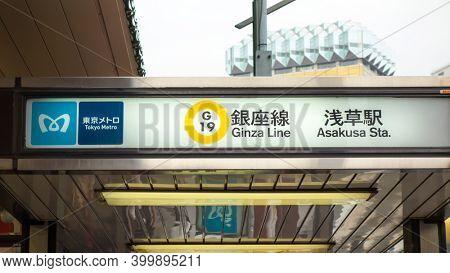 Tokyo, Japan - April 6, 2015. Tokyo Metro Asakusa Station. Tokyo Metro is the major rapid transit system in Tokyo, Japan
