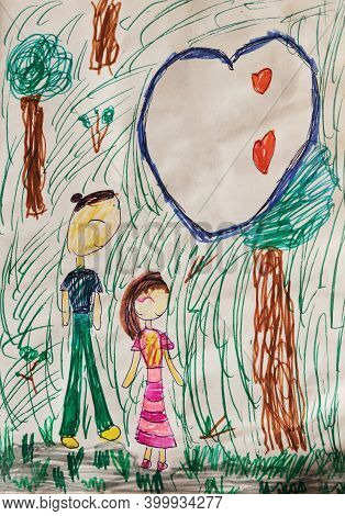 Seven Year Child's Drawing, She And Her Father In Park.