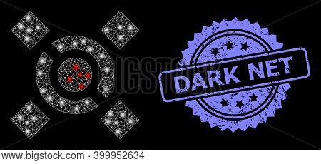 Bright Mesh Web Central Link With Lightspots, And Dark Net Unclean Rosette Stamp. Illuminated Vector