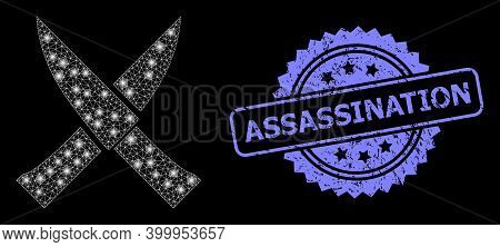Shiny Mesh Network Crossing Knives With Lightspots, And Assassination Dirty Rosette Seal Print. Illu