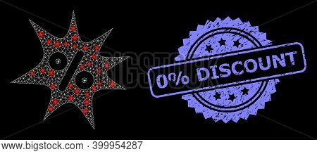 Glare Mesh Web Discount Boom With Lightspots, And 0 Percent Discount Grunge Rosette Stamp Seal. Illu
