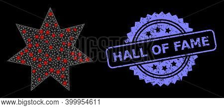 Glowing Mesh Net Eight Corner Star With Glowing Spots, And Hall Of Fame Dirty Rosette Seal. Illumina