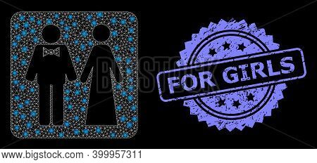 Glowing Mesh Network Just Married Persons With Lightspots, And For Girls Scratched Rosette Stamp Sea