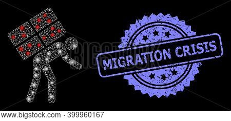 Glare Mesh Network Refugee With Light Spots, And Migration Crisis Unclean Rosette Watermark. Illumin
