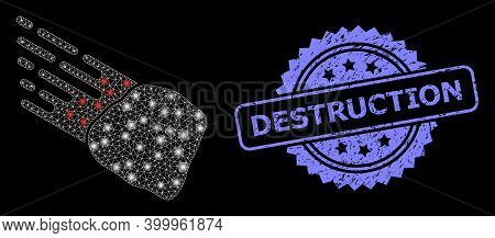 Bright Mesh Network Stone Meteorite With Light Spots, And Destruction Grunge Rosette Stamp Seal. Ill