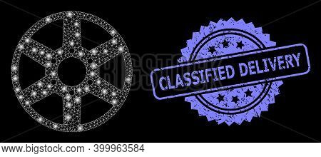 Glare Mesh Net Wheel With Lightspots, And Classified Delivery Rubber Rosette Stamp Seal. Illuminated
