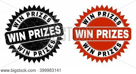 Black Rosette Win Prizes Seal Stamp. Flat Vector Grunge Seal Stamp With Win Prizes Text Inside Sharp