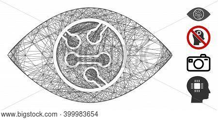 Vector Wire Frame Digital Eye Lens. Geometric Wire Frame Flat Network Based On Digital Eye Lens Icon