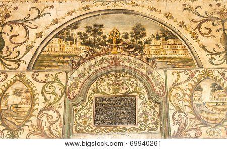 Painting In Et'hem Bey Mosque.