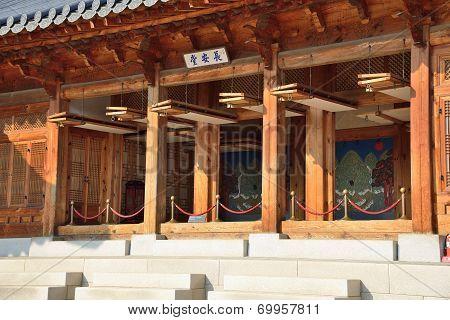 Detail Of Jangandang In Gyeongbok Palace In Korea