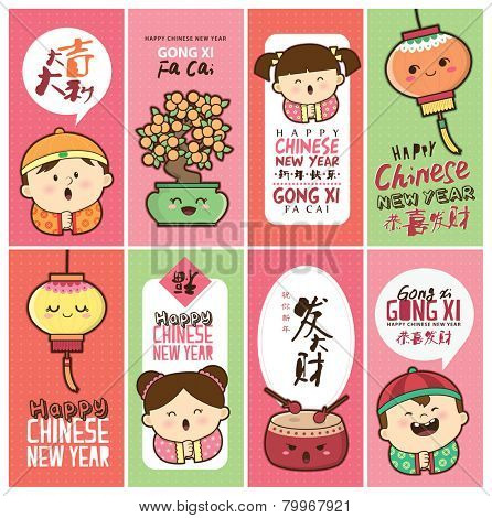 Set of Chinese New Year Cards. Translation of Chinese text: Auspicious, Wealth and Prosperity Chinese New Year