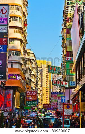 View To Old Skyscraper Facade With Air Condition And Advertising In Hong Kong