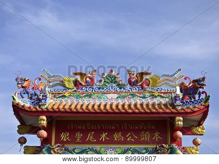 Chinese Style Temple's Roof