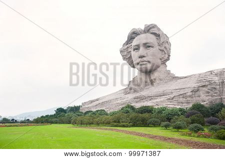 The World's Largest Sculpture Of Chairman Mao In Changsha, Hunan Province, China