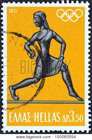 GREECE - CIRCA 1972: A stamp printed in Greece from the