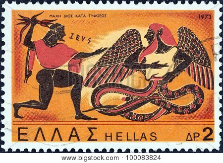 GREECE - CIRCA 1973: A stamp printed in Greece shows Zeus in combat with Typhon (amphora)