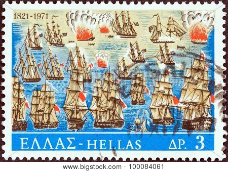 GREECE - CIRCA 1971: A stamp printed in Greece shows the Battle of Samos (contemporary painting)