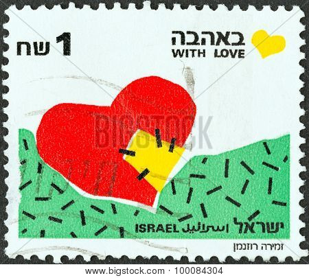 ISRAEL - CIRCA 1990: A stamp printed in Israel from the